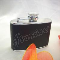 Wholesale Leather Wrapt Hip Flask No:JJ-FK93-4ozLWr01(BL) from china suppliers