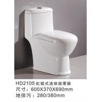 Wholesale One-Piece Toilet HD2105 from china suppliers