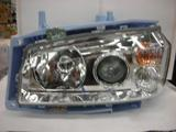 Wholesale Head Lamp from china suppliers