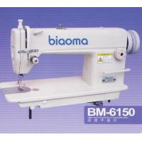 Wholesale BM-6150 from china suppliers