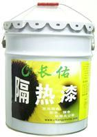 Wholesale sun insulation coating from china suppliers