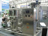 Wholesale Dink Mixer from china suppliers