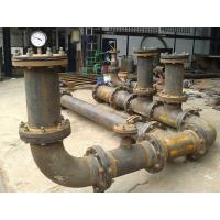 MSRL Pipes & Fittings