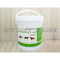 Wholesale RCCMNT Vitamin And Mineral Tab Pet Care from china suppliers