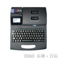 Wholesale Label printer SUPVAN TP66i line number machine from china suppliers
