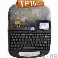 Wholesale Label printer SUPVAN TP76 line number machine from china suppliers