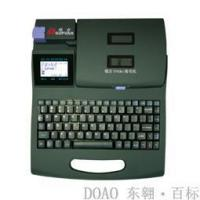 Wholesale Label printer SUPVAN TP60i line number machine from china suppliers