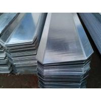 Wholesale ubc scrap available for urgent sale from china suppliers