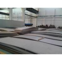 High Quality Seamless Stainless Steel Pipes Made in China