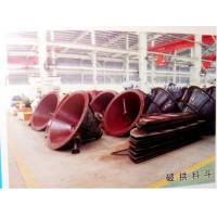 Wholesale PGLD.WQ300~700Arch breaking funnel from china suppliers