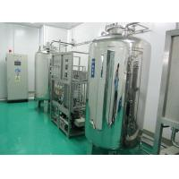 Wholesale Chemical zl-hg001 with pure water equipment from china suppliers