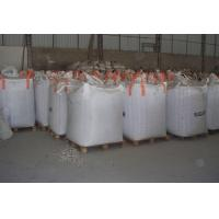 Wholesale Urea scrap 002 from china suppliers