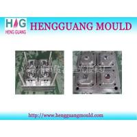 Wholesale Plastic Cup Mould from china suppliers