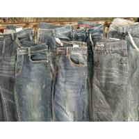 Summer clothes variety Product name:Men's jeans