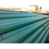 Wholesale PE Coated Pipe from china suppliers