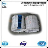 Epoxy Resin Coating Dismantling Joints 100% Water Pressure Test
