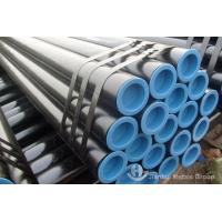 ASTM A192 Seamless Carbon Steel Pipe ASTM A192 Seamless Carbon Steel Pipe