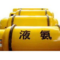 Wholesale High Pressure 4.5Mpa Steel Gas Cylinder Ammonia Welding Gas Bottles from china suppliers