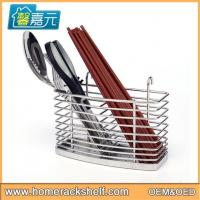 Wholesale Stainless Steel Double Layers Chopsticks Basket Tableware Shelf Hanging Chopsticks Basket from china suppliers