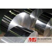 Wholesale Aluminum Foil (Aluminum Strip) from china suppliers