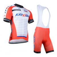 Short sleeved riding suit Short sleeved apparel customization