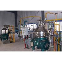 Wholesale Centrifuges from china suppliers