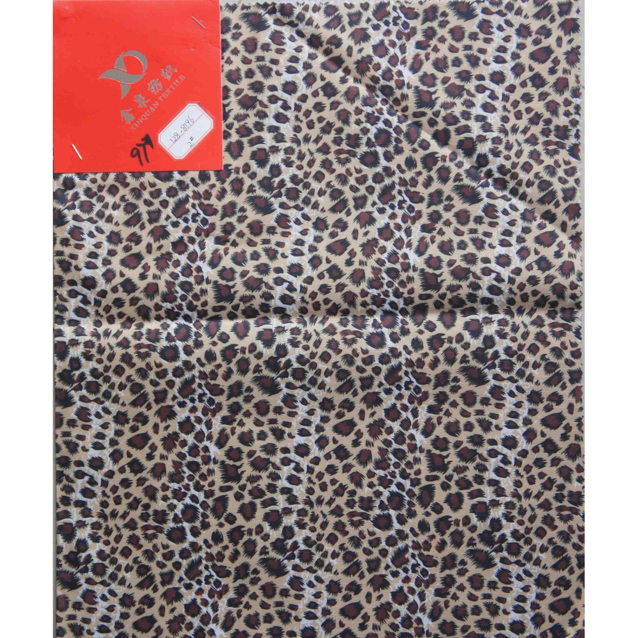 Wholesale Printed series Product Name:printed-grids-PVC-8196-2 from china suppliers