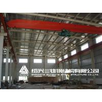 Wholesale Workshop Shaoxing deneng fire prevention from china suppliers
