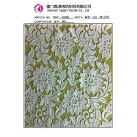 Wholesale Non-Stretch Lace Fabric African Fabrics(R2086) from china suppliers
