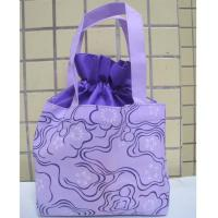 Wholesale Single bag (21) from china suppliers