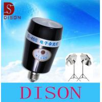 Wholesale Electronic flash / trigger umbrella lights from china suppliers