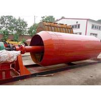 Wholesale crusher Cylinder Stone Washer from china suppliers