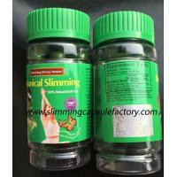 Wholesale Msv Slimming Capsules Strong Version Weight Loss Softgel from china suppliers