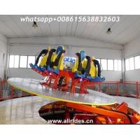 happy twist family rides China Amusement Park RIdes Thrill Rides For Sale