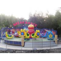 Wholesale Thrilling rides Break dance from china suppliers