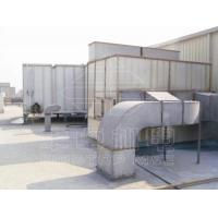 Wholesale Exhaust gas treatment apparatus from china suppliers