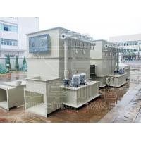 Wholesale Waste gas treatment tower from china suppliers