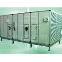 Wholesale Central air supply system from china suppliers