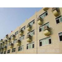 Wholesale Ventilation equipment from china suppliers