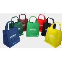 Wholesale Wine Bottle Bag SGNWB-15 from china suppliers