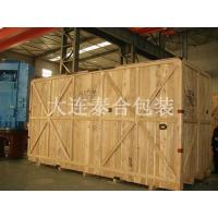 Wholesale Heavy packaging from china suppliers