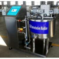 Wholesale Milk Pasteurizer Machine from china suppliers