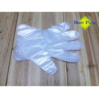 Wholesale HDPE GLOVES FOLDED from china suppliers