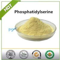 Good Quality Phosphatidylserine Powder 20%, 50%