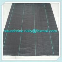 China 1X100m Weed Control Barrier on sale