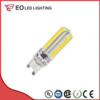 Wholesale G9 5W LED Bulb from china suppliers