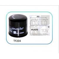 Wholesale TF204 Oil filter for Yamaha Honda from china suppliers