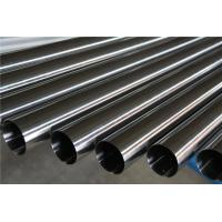 321 stainless steel sanitary pipe