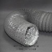 Wholesale PVC combined flexible duct from china suppliers
