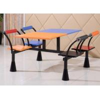 Buy cheap Metal Frame Dining Chair and Table Set from wholesalers